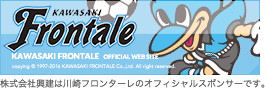 Frontale